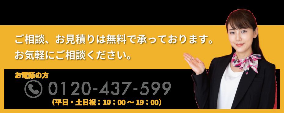 1c11c6778c174a61896cc339b580cde3