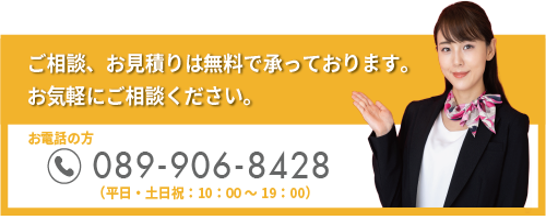 8483949462dfbc2b843e9e196ed09759