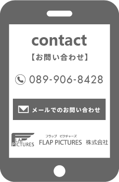 contact11